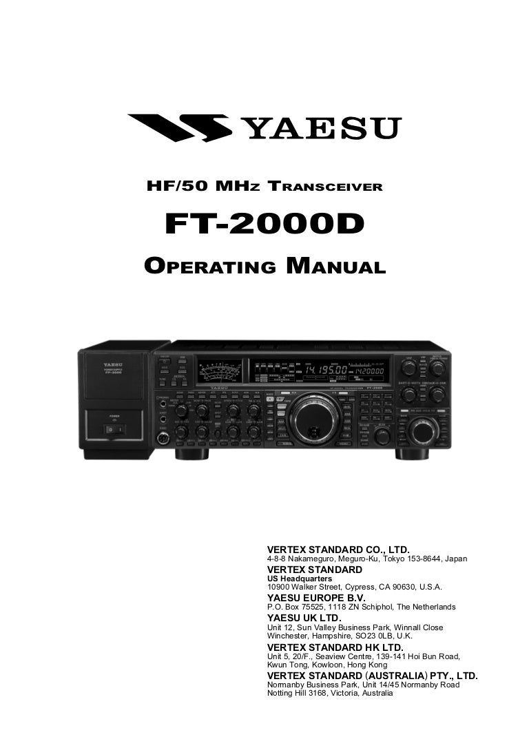 ft 897d service manual download